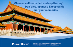 Chinese culture is rich and captivating. Don't let Japanese Encephalitis mar your memories.