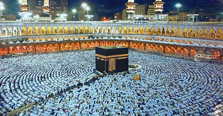 A Hajj pilgrimage is an amazing trip, just make sure you are prepared.