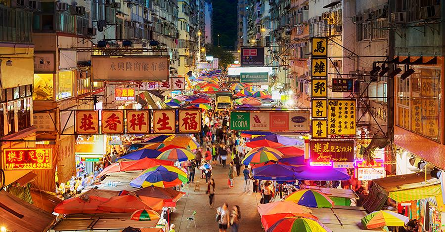 En tant que zone autonome à l'intérieur de la Chine, Hong Kong a beaucoup à offrir. Assurez-vous de voyager sans encombre grâce aux renseignements sur les vaccins fournis par Passport Health.