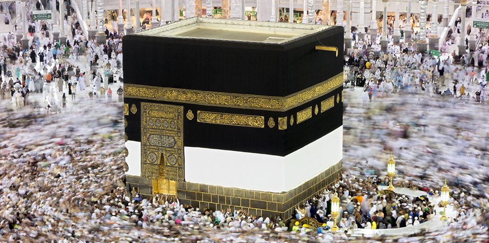 Meningitis is a potentially deadly disease found in parts of Africa and the Middle East during Hajj.