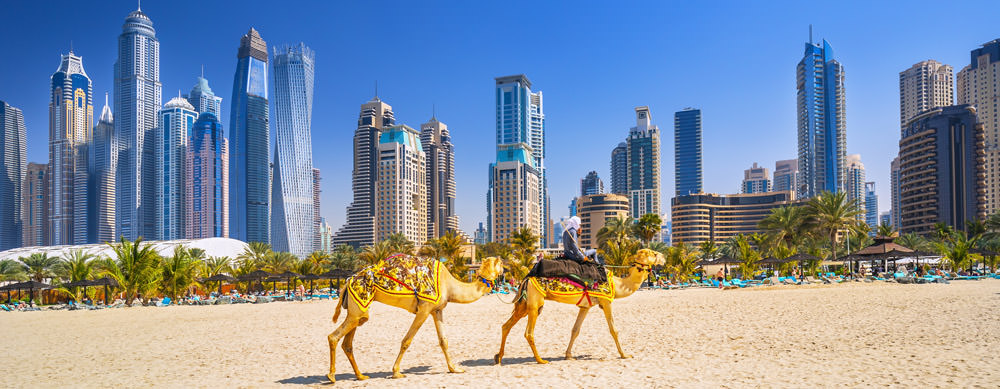 Travel safely to United Arab Emirates with Passport Health's travel vaccinations and advice.