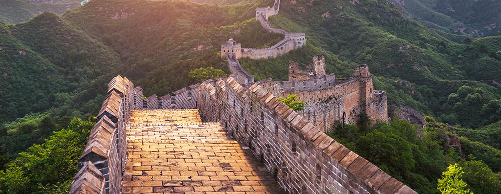 Curiosidades de la Gran Muralla China